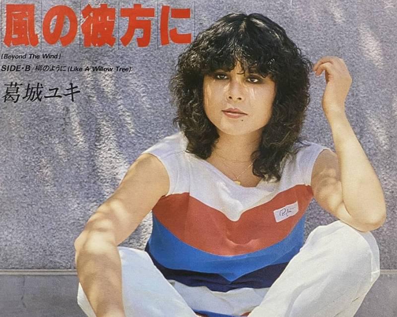 葛城ユキ,若い頃,かわいい,画像7