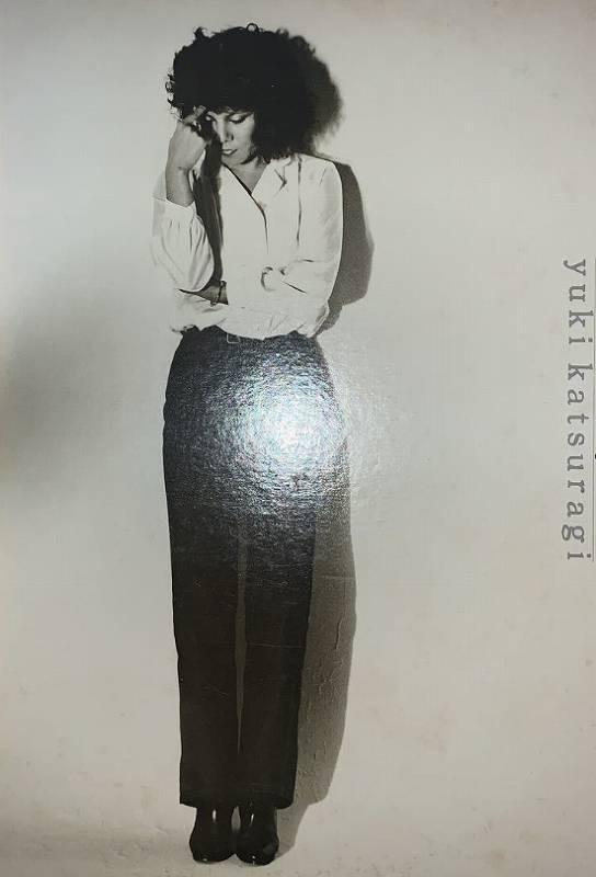 葛城ユキ,若い頃,かわいい,スタイル,画像1