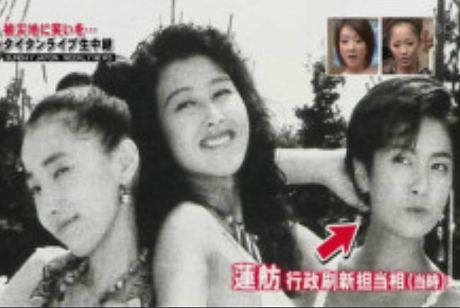 岡本夏生,若い頃,かわいい,アイドル時代スタイル,画像
