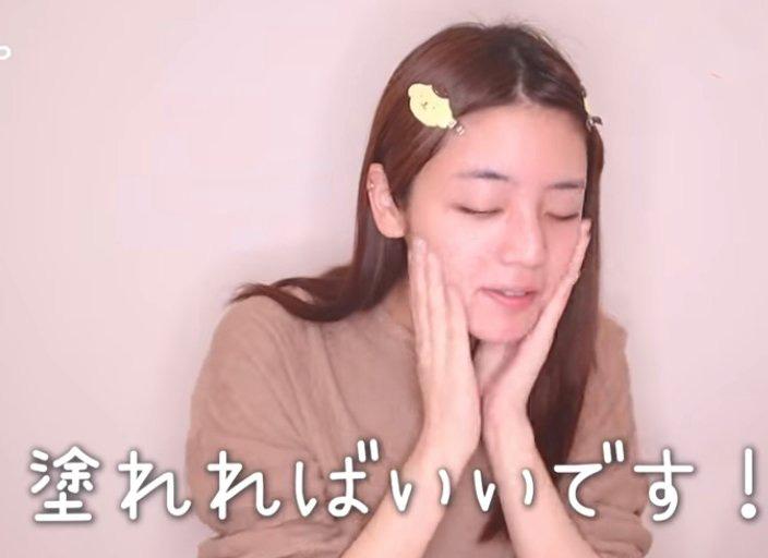 貴島明日香,すっぴん,かわいい,ハーフ,画像5
