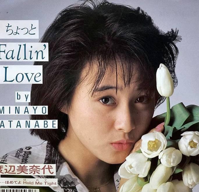 渡辺美奈代の若い頃がかわいいジャケット画像7