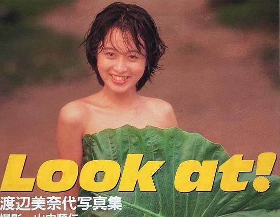 渡辺美奈代の若い頃がかわいいアイドル画像9