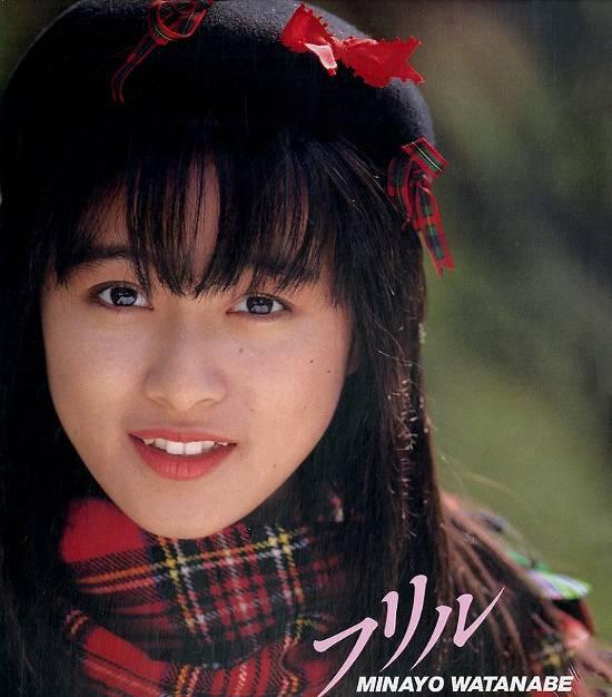 渡辺美奈代の若い頃がかわいいジャケット画像5