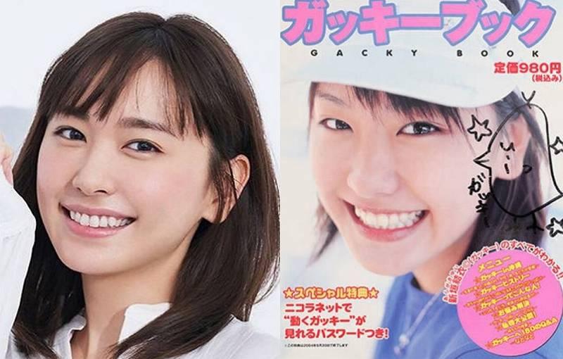 新垣結衣の昔と今の顔画像比較