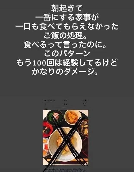 熊田曜子の料理バツ画像