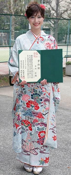 小川彩佳の卒業式の若い頃がかわいい
