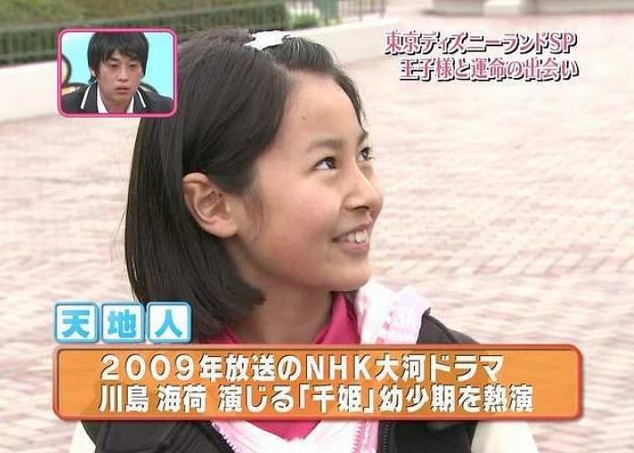 田辺桃子、昔の小学生の横顔
