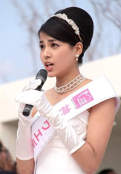 永島優美の若い頃がかわいい