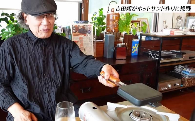 吉田類の自宅はアナログレコード