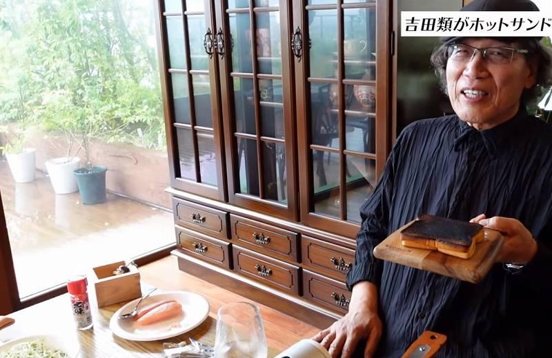吉田類の自宅の部屋はガラス張り