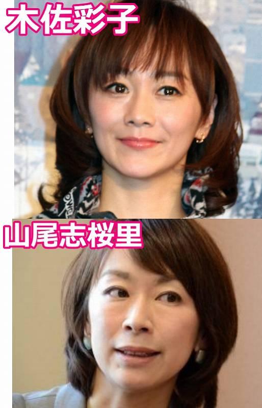 山尾志桜里の若い頃の画像が可愛い女子アナに似てる