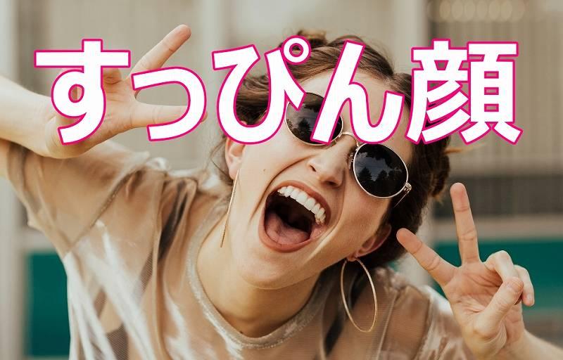 ★有名人のすっぴんをピックアップ!