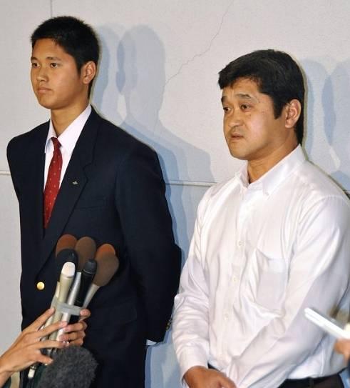大谷翔平と父親がイケメン