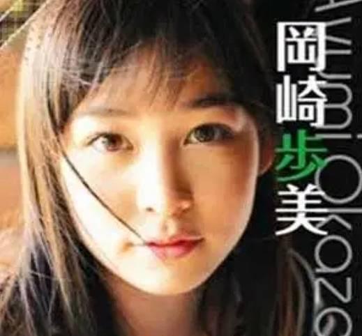 岩田絵里奈のかわいい昔の画像7