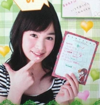 岩田絵里奈のかわいい昔の画像3