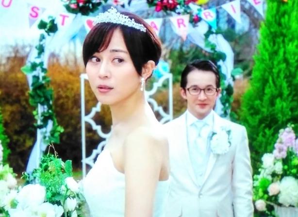 比嘉愛未の結婚式
