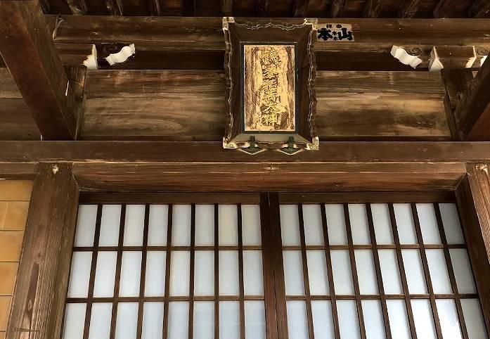 大谷翔平が参拝した鶴ヶ峰稲荷神社
