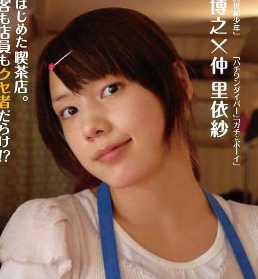 仲里依紗のデビュー時代に太ってた昔の写真3