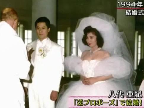 八代亜紀と元旦那、増田登の結婚式