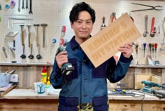 山下健二郎と朝比奈彩は4億円の新居を建設中