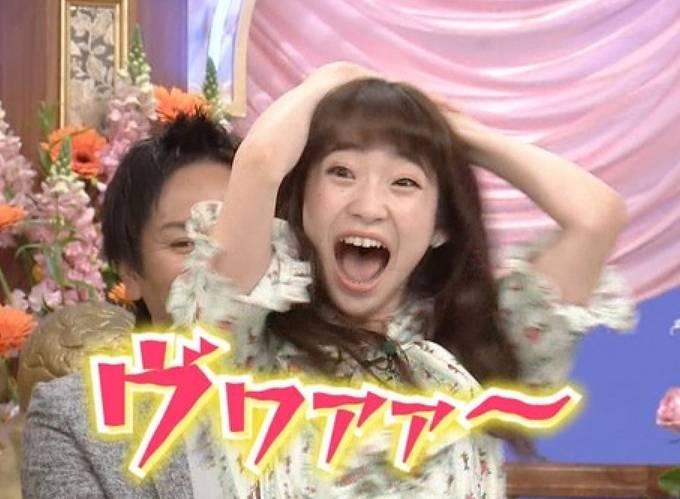荻野由佳の昔の歯並びが酷い