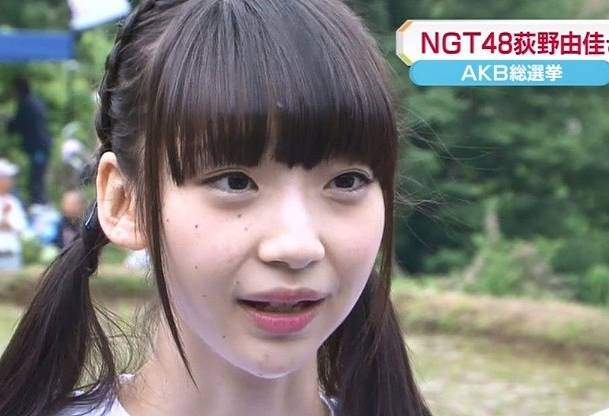 荻野由佳の昔の顔2