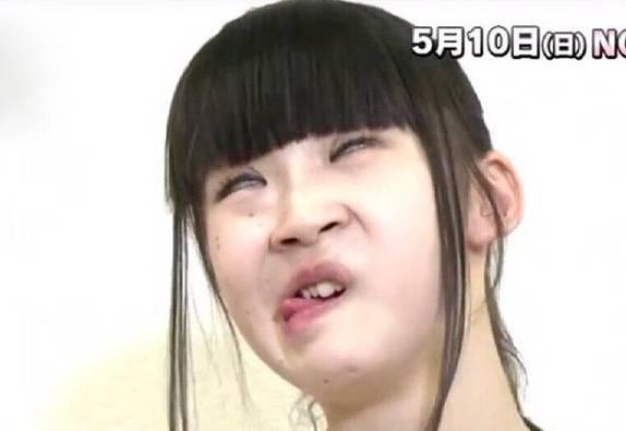 荻野由佳の顔はトカゲに似てる