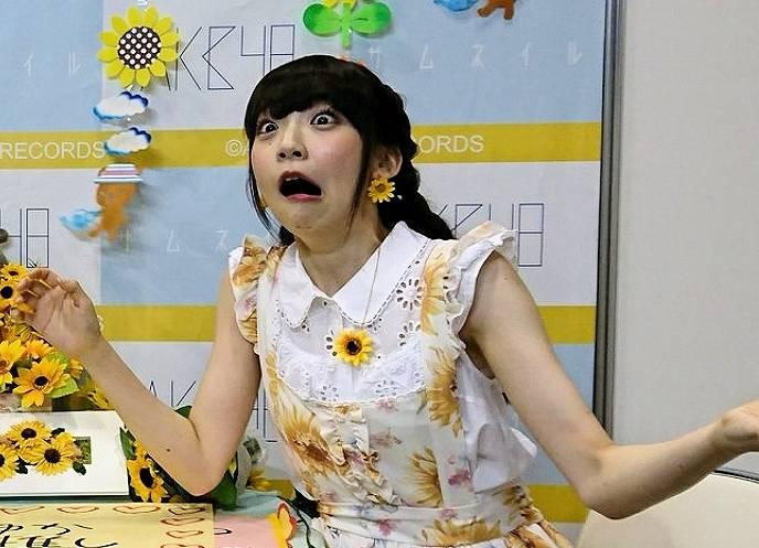 荻野由佳は昔トカゲに似てた