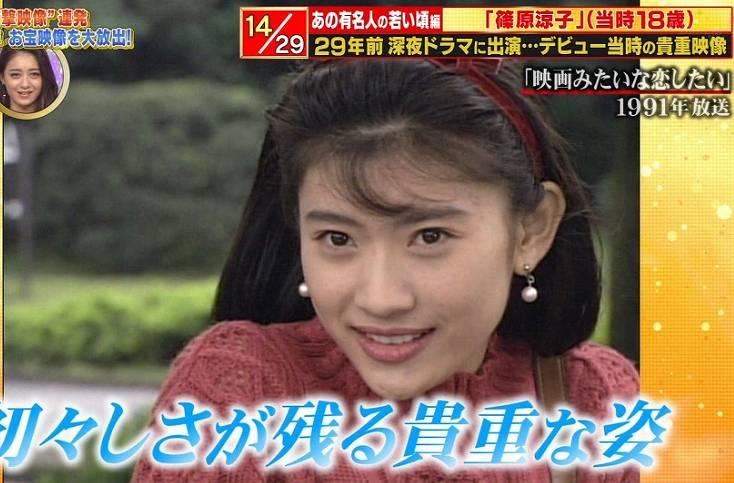 篠原涼子のデビュー時代の画像2