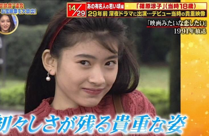 篠原涼子のデビュー時代の画像1