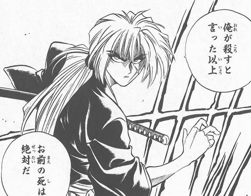 るろうに剣心の構えと伊藤美誠のサーブポーズが似てる
