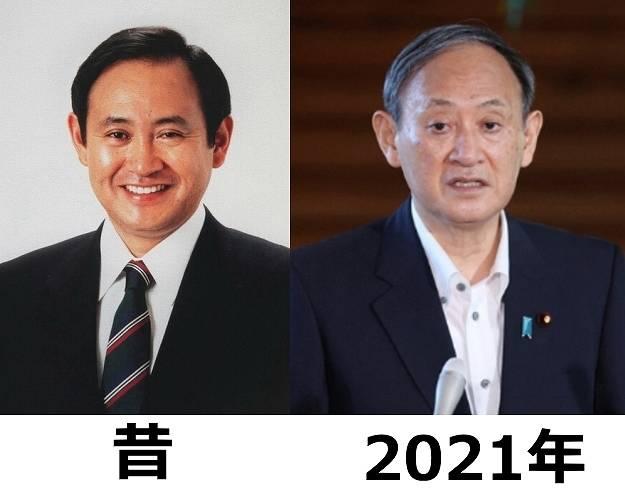 菅義偉の昔の太ってた画像比較3