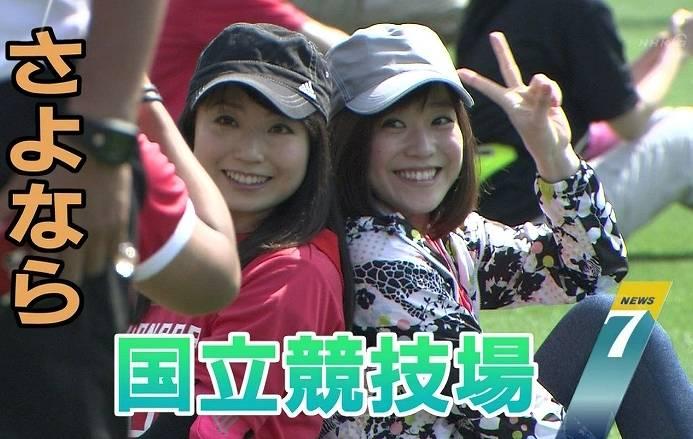 江藤愛は昔NHKに映った