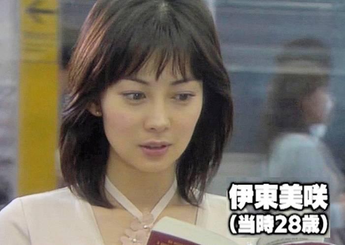 伊東美咲の昔の顔2