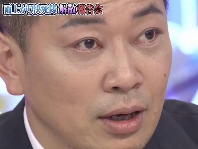 宮迫博之の顔が変わった整形後の顔画像1
