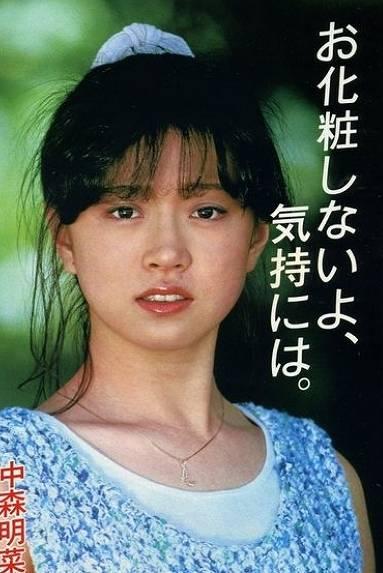 野田聖子のかわいい若い頃はアイドルに似てる