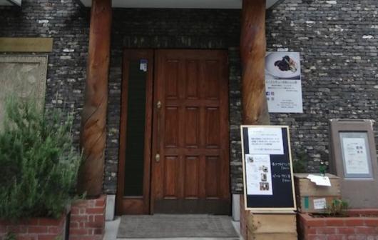 内田朝陽の父親のレストランの入り口