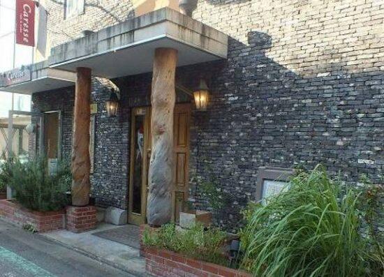 内田朝陽の父親のレストランの外見