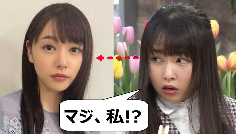 桜井日奈子の昔太ってた画像と今の比較