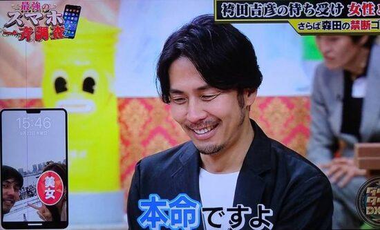 袴田吉彦の再婚した嫁は本命でかわいい